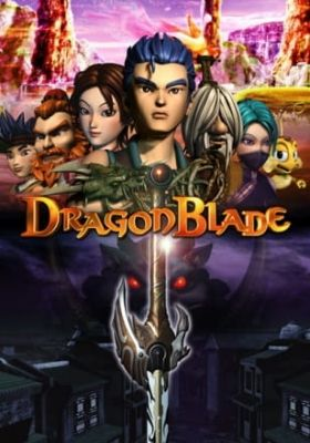 DragonBlade: The Legend of Lang (Dub)
