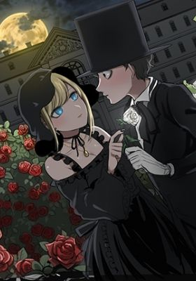 The Duke of Death and His Maid