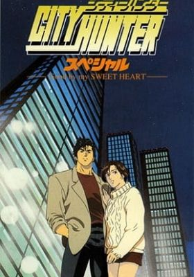 City Hunter: The Motion Picture (Dub)